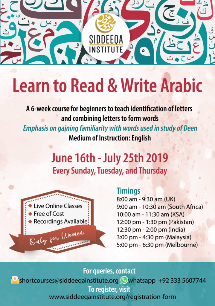 Upcoming Summer Courses at Siddeeqa Institute | Siddeeqa